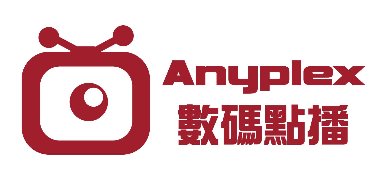 Anyplex