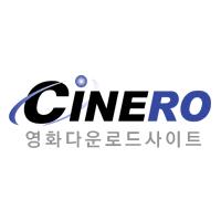 Cinero