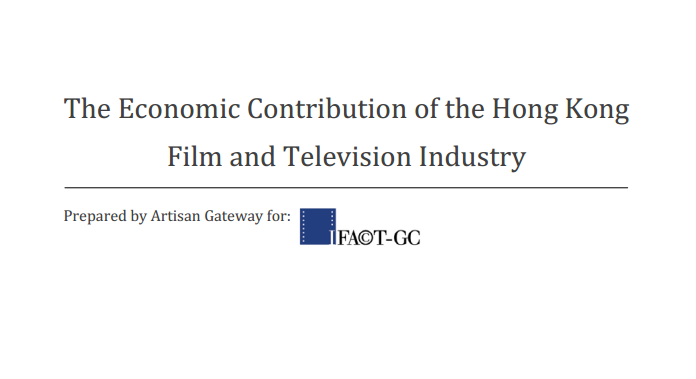 Economic Contribution of the Hong Kong Film and Television Industry 2010