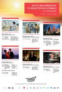 LA_Schedule_of_Events