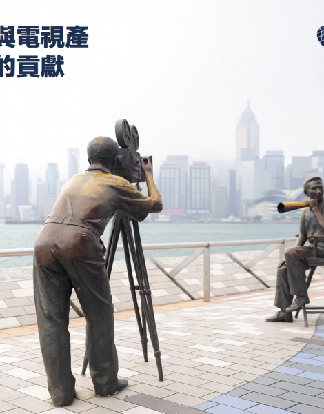 OE_MPAA_2015_HongKong_TZH1